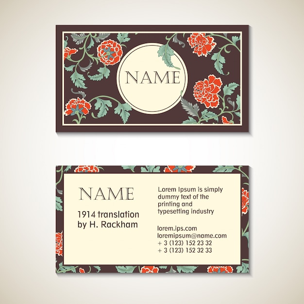Vector brown floral visit card template Premium Vector
