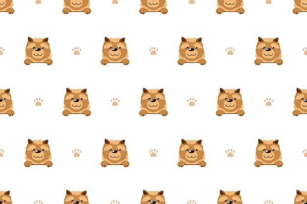 Vector Cartoon Character Chow Chow Dog Seamless Pattern Premium
