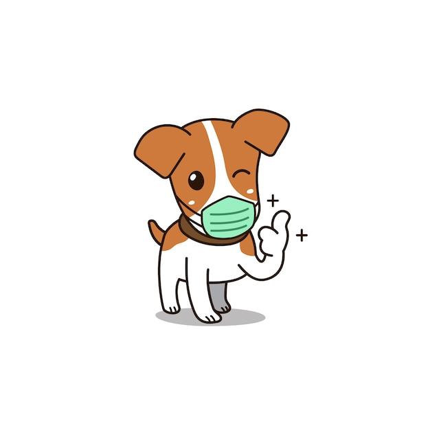 Vector cartoon cute dog wearing hygienic mask Premium Vector