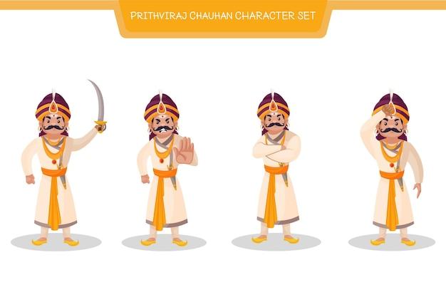 Vector cartoon illustration of prithviraj chauhan character set Premium Vector