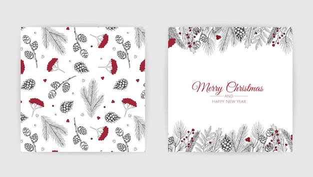 벡터 크리스마스 카드를 설정합니다. 휴일 파티 카드 템플릿 프리미엄 벡터