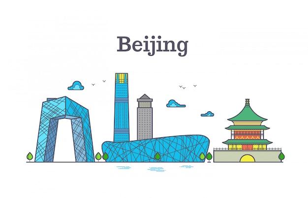 Vector cityscape of china beijing city landmarks. color beijing skyline Premium Vector