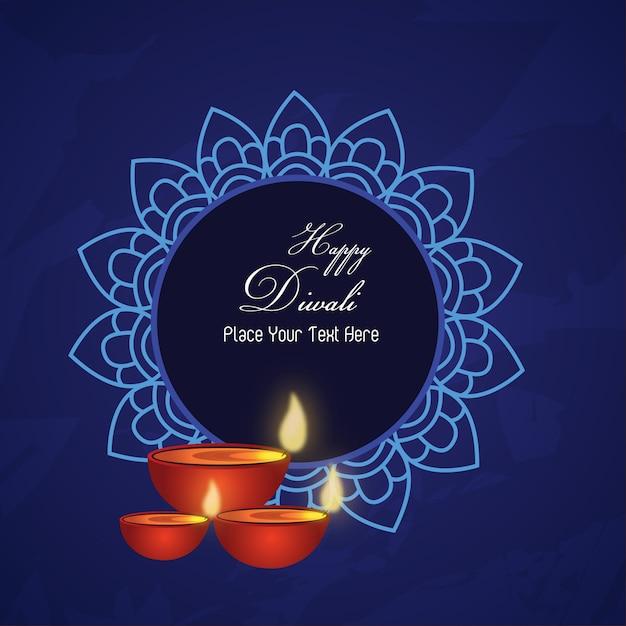 Vector Diwali Background