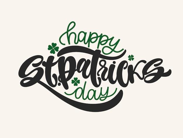 Vector illustration of happy saint patrick's day logotype. Premium Vector
