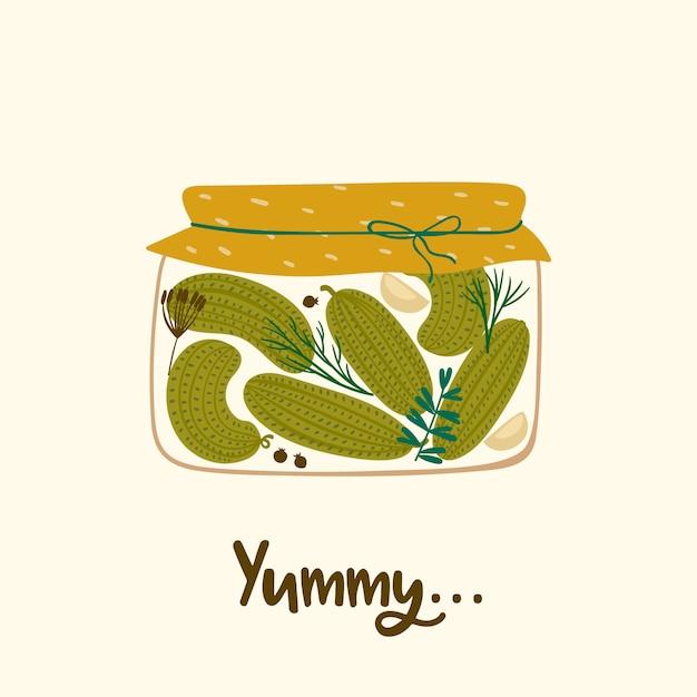 きゅうりの缶詰のベクトルイラスト Premiumベクター