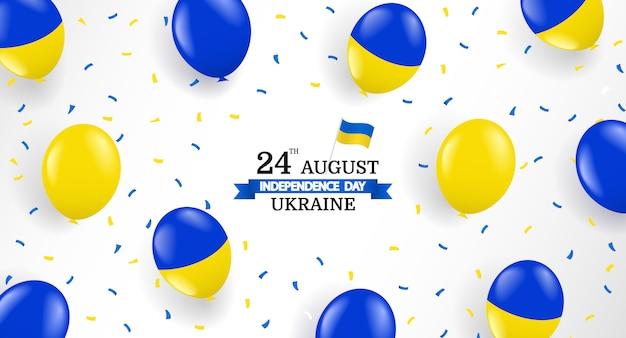 Векторная иллюстрация день независимости украины. Premium векторы