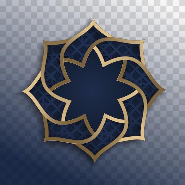Vector illustration of ramadan kareem greeting card template Premium Vector