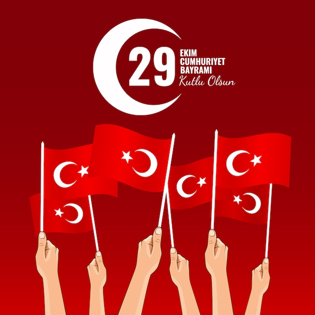 Vector illustration on  the theme national holiday republic day of turkey Premium Vector