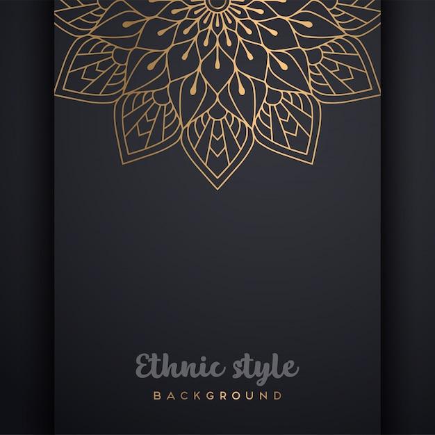 Vector islamic background Premium Vector