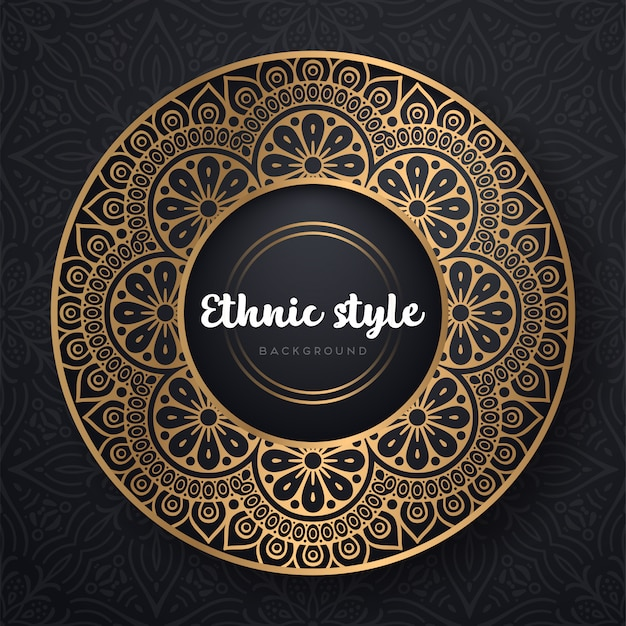 Vector islamic background Free Vector