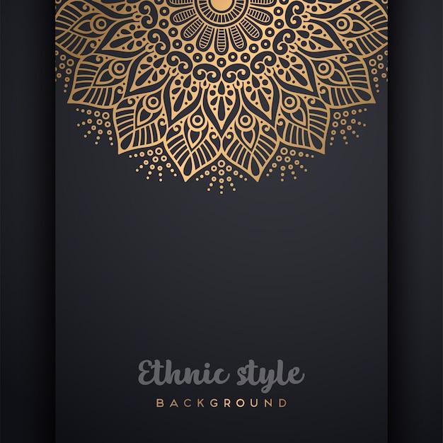 Векторный исламский фон Premium векторы