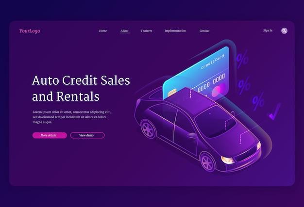 自動車と銀行のクレジットカードの等角図とベクトルのランディングページ 無料ベクター