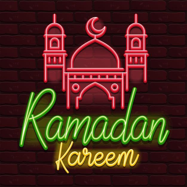 Vector neon ramadan kareem brick wall Premium Vector
