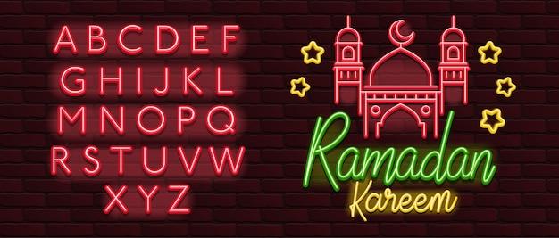 Vector neon symbols of ramadan kareem brick wall Premium Vector