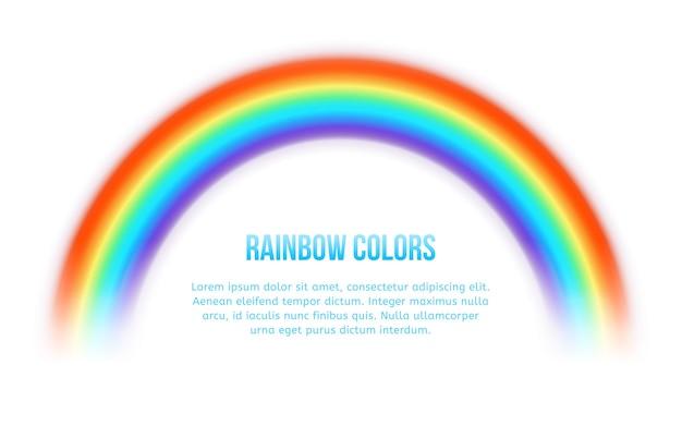 ベクトル虹。カラフルで明るい、スペクトルアートカーブ、ラインアーク 無料ベクター