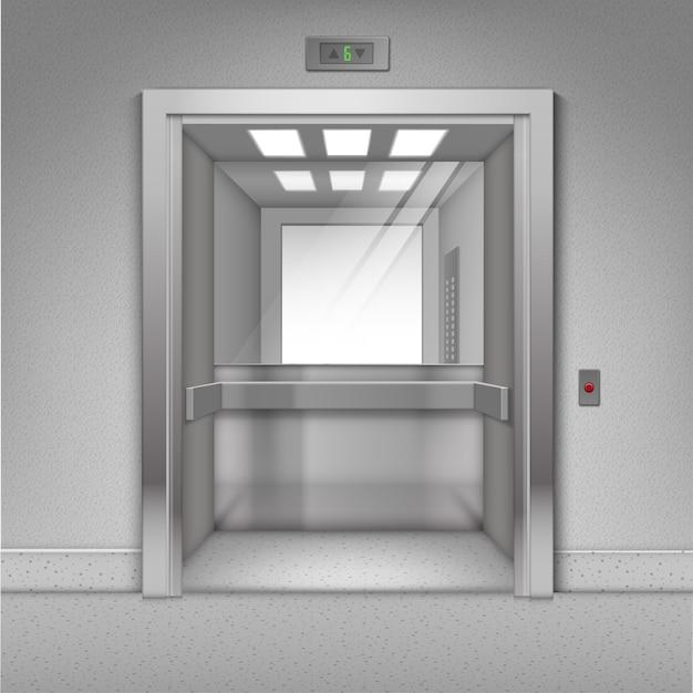 ミラー付きベクトル現実的なオープンクロム金属オフィスビルエレベーター Premiumベクター