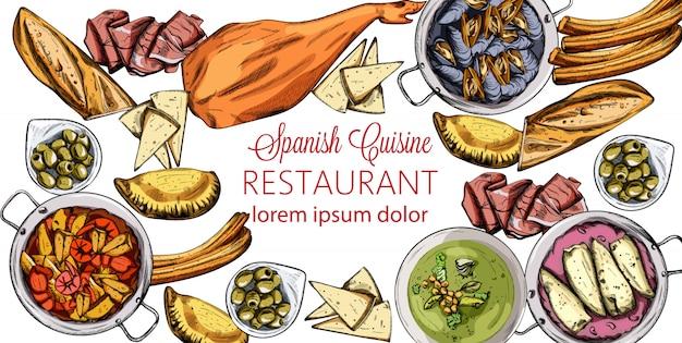 スペインのおいしい食べ物のベクトルを設定します。ムール貝、ハモンの骨、バゲット、カルゾーネ、シーフードスープ、インゲン、またはほうれん草のピューレ 無料ベクター