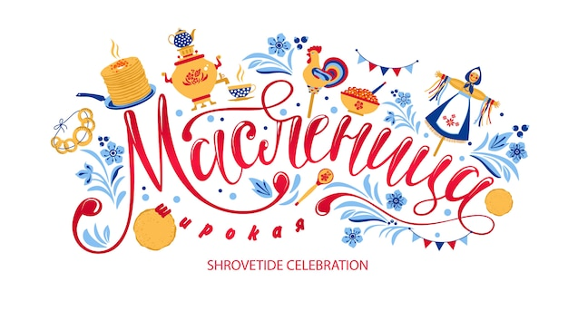 Vector set on the theme of the russian holiday carnival. Premium Vector