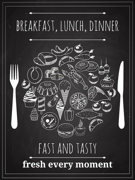 ベクトルヴィンテージ朝食、昼食または夕食のポスターの背景 無料ベクター