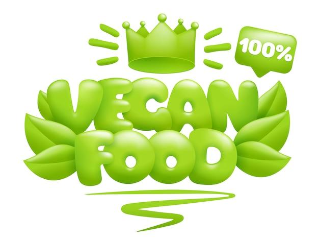 緑の葉と王冠のビーガンフードアイコン。 3 dの漫画のスタイル。 Premiumベクター