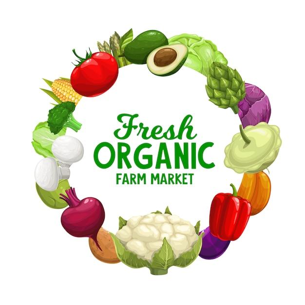 Овощная рамка баннер, овощной продовольственный рынок Premium векторы