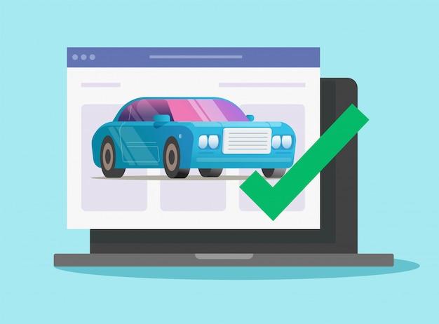 コンピューターの承認済みチェックマークセキュリティを備えた車両オンライン診断チェックテスト Premiumベクター