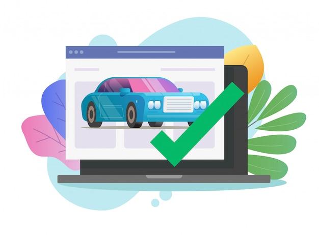 ラップトップコンピューターフラットで承認されたチェックマークセキュリティを備えた車両オンライン診断チェックテスト Premiumベクター
