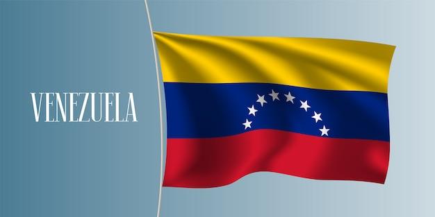 Венесуэла развевающийся флаг Premium векторы