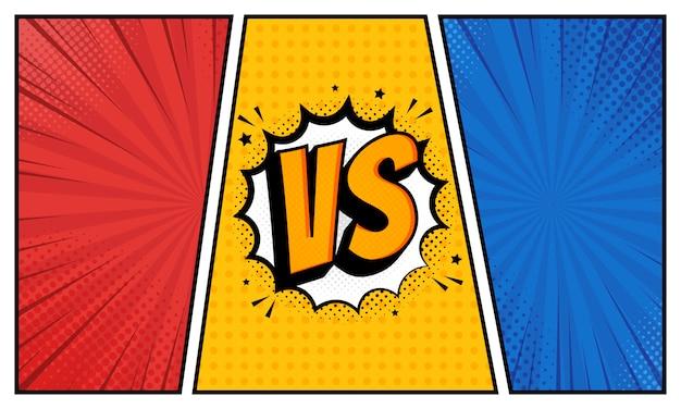 対vsの文字はハーフトーンでフラットなコミックスタイルのデザインで戦う Premiumベクター