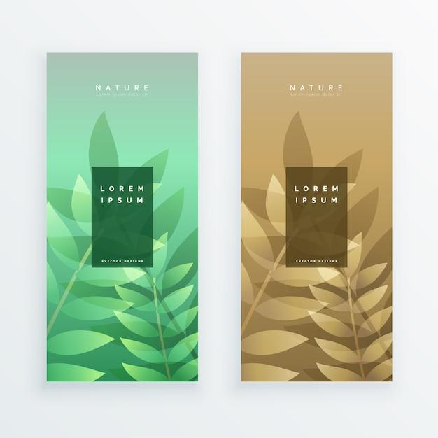 Vertical leaves banner design set Free Vector