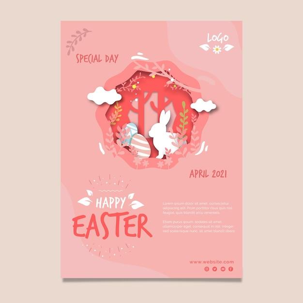 卵とウサギとイースターの縦のポスターテンプレート Premiumベクター