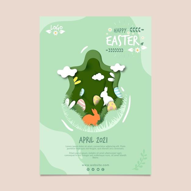 卵とウサギとイースターの縦のポスターテンプレート 無料ベクター