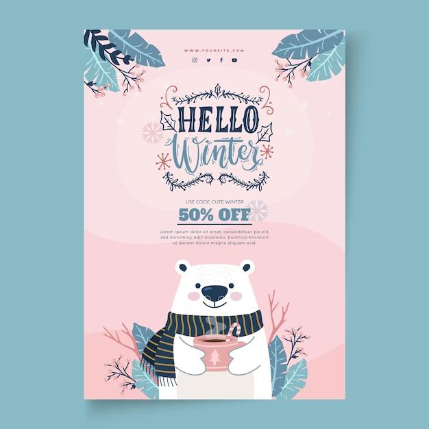 Вертикальный шаблон плаката для зимней распродажи с белым медведем Бесплатные векторы