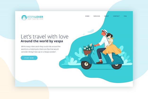 Vespaカップル旅行のランディングページ Premiumベクター