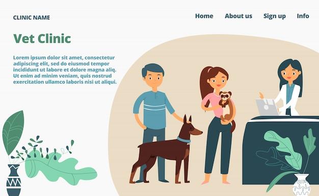 獣医クリニック着陸webページ、コンセプトバナーのウェブサイトテンプレート漫画イラスト。医療獣医会社のウェブサイトのページ。 Premiumベクター