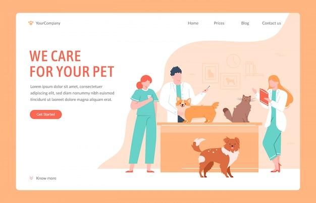 獣医の臨床ヘルプ。予防接種を与える犬と猫の医師、温度を測定し、テスト、国内のペットの臨床検査のイラストを撮る。獣医クリニックのランディングページのレイアウト Premiumベクター