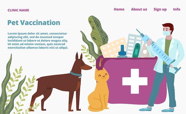 獣医病院、小さな獣医の医師が注射器の着陸のwebページ、コンセプトバナーのウェブサイトテンプレート漫画イラストを保持します。 Premiumベクター