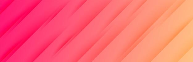 斜めの縞模様の鮮やかなワイドバナー 無料ベクター
