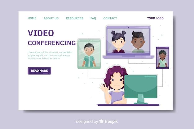 ビデオ会議のランディングページテンプレート 無料ベクター