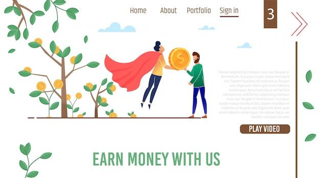 Видео уроки обучающие заработайте деньги целевая страница Premium векторы