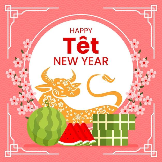 Torta vietnamita di capodanno 2021 e anguria Vettore gratuito