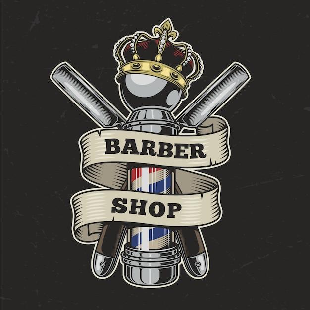 ビンテージの理髪店のカラフルなイラスト 無料ベクター