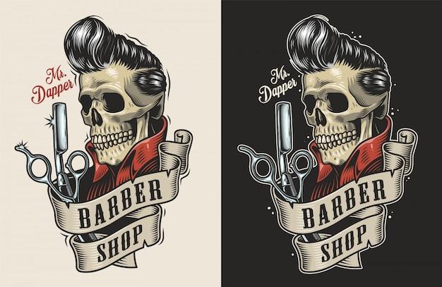 Vintage barbershop label Free Vector