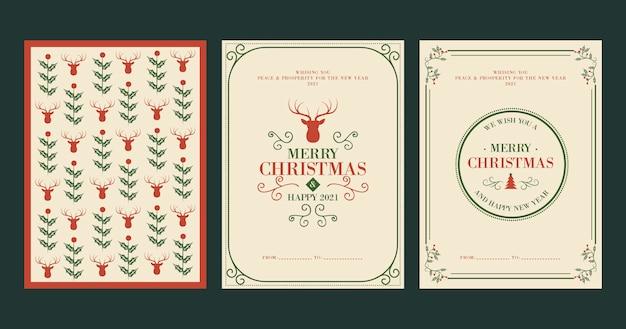 ヴィンテージクリスマスカードテンプレート 無料ベクター