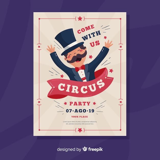 Vintage circus party invitation card Free Vector