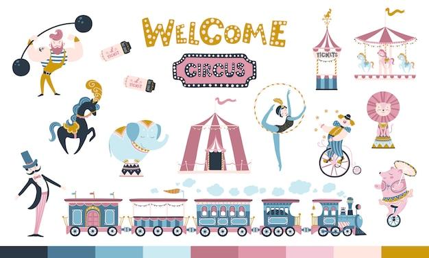 ビンテージサーカスセット。パステルカラーのイラスト。シンプルな手描きの漫画のスタイル。人と訓練された動物、列車と乗り物のかわいいキャラクター。 Premiumベクター