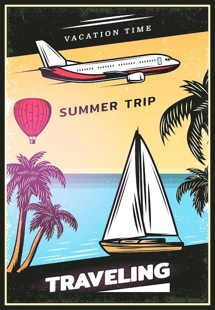 빈티지 컬러 여행 포스터 무료 벡터