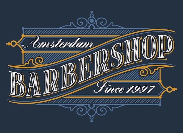 暗い背景に理髪店のヴィンテージ色のレタリング。すべてのアイテムは別々のグループにあります Premiumベクター