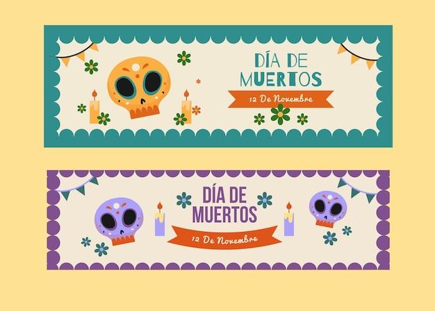 デッドイベントのビンテージデザインの日 無料ベクター