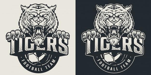 Винтажный логотип футбольной команды Бесплатные векторы